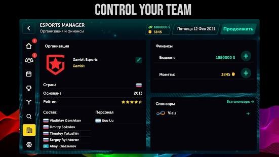 Esports Manager Simulator Full MOD APK [v1.0.60] 4