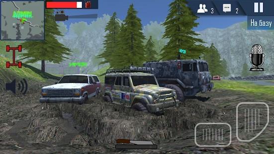 Offroad Simulator Online Ödül Hileli MOD APK [v3.94] 1