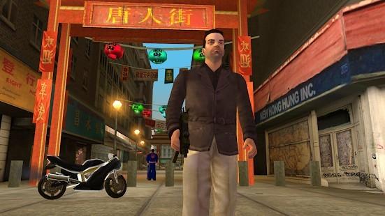 GTA Liberty City Stories Mega Hileli MOD APK [v2.4] 4