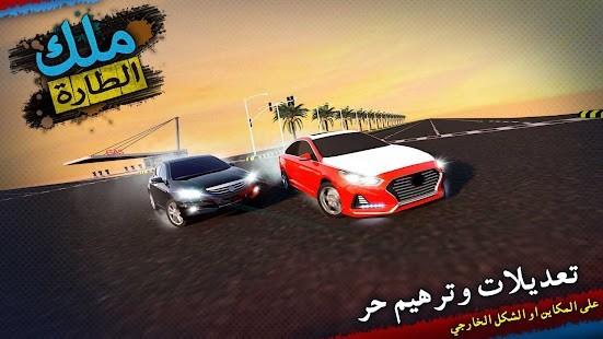 King Of Steering Araba Hileli MOD APK [v4.3.0] 2