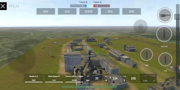 [TAM SÜRÜM] Panzer War Complete FULL APK 4