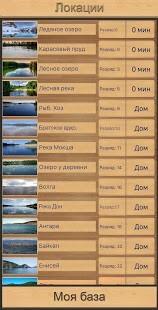True Fishing Para Hileli MOD APK [v1.14.4.682] 2
