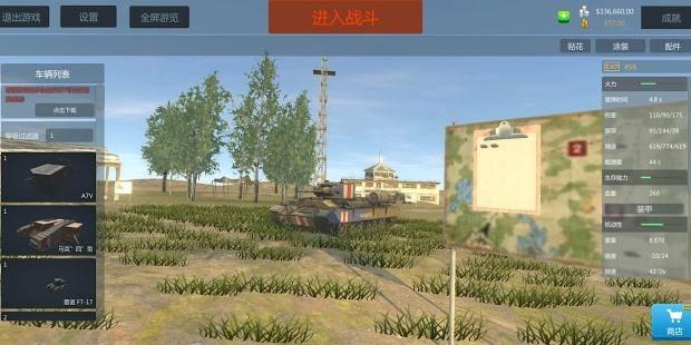 [TAM SÜRÜM] Panzer War Complete FULL APK 5