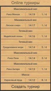 True Fishing Para Hileli MOD APK [v1.14.4.682] 1