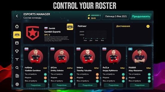 Esports Manager Simulator Full MOD APK [v1.0.60] 6