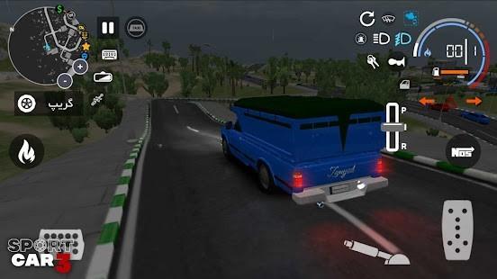 Sport car 3 Taxi Police Para Hileli MOD APK [v1.02.027] 5