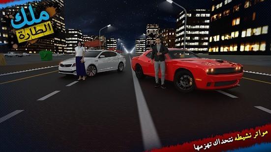 King Of Steering Araba Hileli MOD APK [v4.3.0] 3