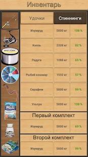 True Fishing Para Hileli MOD APK [v1.14.4.682] 3