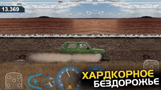 Project Drag Racing Para Hileli MOD APK [v1.8.1] 5