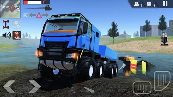 Offroad Simulator Online Ödül Hileli MOD APK [v3.94] 6