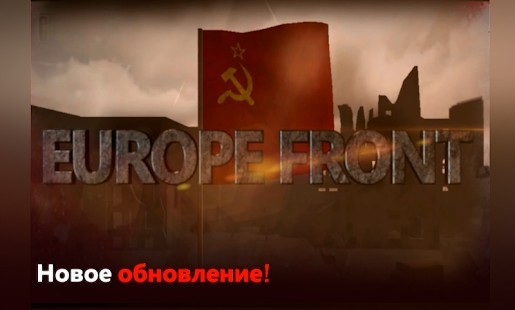 Europe Front Ölümsüzlük Hileli MOD APK [v2.3.1] 6